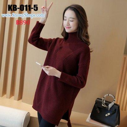 [PreOrder] [KB-011-5] เดรสไหมพรมคอสูงสีแดง ผ้าถักลายสวย ไหมพรมหนามาก ใส่อุ่นคะ