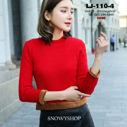 [พร้อมส่ง M,L] [LJ-110-4] เสื้อไหมพรมลองจอนแบบคอกลมสีแดง ผ้าถักลายสวย ด้านในซับขนวูลกันหนาว แขนยาว ใส่ติดลบได้ค่ะ