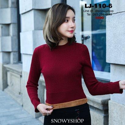 [พร้อมส่ง M,L] [LJ-110-6] เสื้อไหมพรมลองจอนแบบคอกลมสีไวด์แดง ผ้าถักลายสวย ด้านในซับขนวูลกันหนาว แขนยาว ใส่ติดลบได้ค่ะ