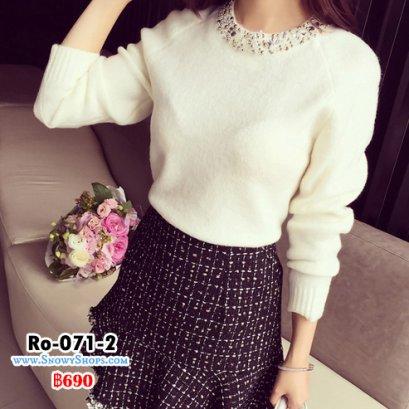 [พร้อมส่ง F] [Ro-071-2]  เสื้อไหมพรมสีขาว คอปักเลื่อม ผ้าหนานุ่ม ปลายแขนจั๊มสวย