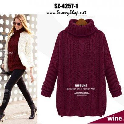 [พร้อมส่ง] [SZ-4257-1]  SZ เสื้อไหมพรมคอเต่าสีไวน์แดงแขนยาว ใส่กันหนาวได้ดีมากค่ะ