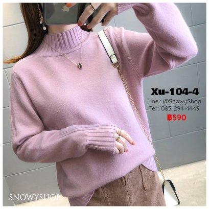 [พร้อมส่ง]  [Xu-104-4] เสื้อไหมพรมสีชมพู คอสูง  แขนยาว  ไหมพรมกันหนาวหนาอย่างดี