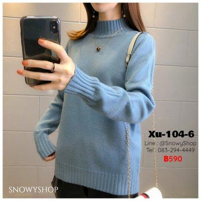 [พร้อมส่ง] [Xu-104-6] เสื้อไหมพรมสีฟ้าคอสูง  แขนยาว  ไหมพรมกันหนาวหนาอย่างดี