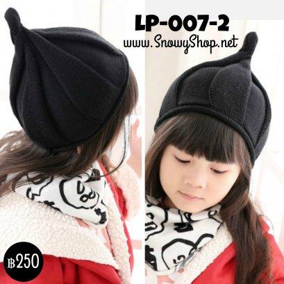 [พร้อมส่ง L] [LP-007-2] หมวกกันหนาวเด็กสีดำ ทรงฟักทองน่ารัก ใส่กันหนาวได้ค่ะ