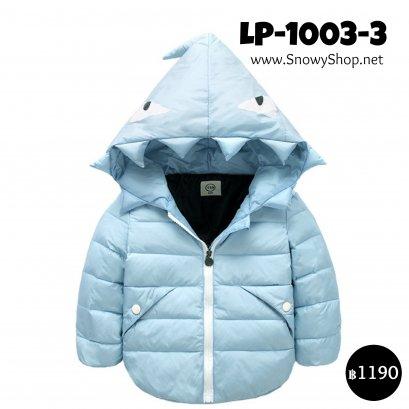 [PreOrder ] [LP-1003-3] เสื้อโค้ทเด็กสีฟ้า มีหมวกฮู้ด เป็นโค้ทสั้นซับขนใส่กันหนาว กันฝน ลุยหิมะได้ค่ะ