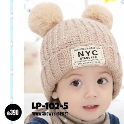 [PreOrder] [LP-102-5] หมวกกันหนาวเด็กสีครีม มีจุกแบบมิกกี้เม้าส์ น่ารักค่ะ