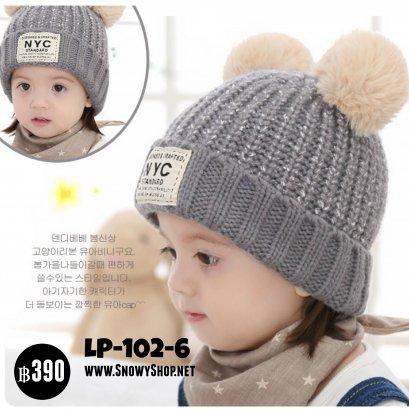 [PreOrder] [LP-102-6] หมวกกันหนาวเด็กสีเทา มีจุกแบบมิกกี้เม้าส์ น่ารักค่ะ