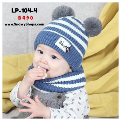 [พร้อมส่ง] [LP-104-4] ชุดหมวกไหมพรมผ้าพันคอกันหนาวเด็ก หมวกสีน้ำเงินลายทางมีจุก 2 ข้าง และผ้าพันคอแบบโดนัทซับขนกันหนาวค่ะ(ชุด 2 ชิ้น)
