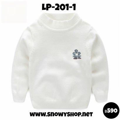 [พร้อมส่ง 90,100,,130] [Lp-201-1] เสื้อไหมพรมเด็ก เป็นเสื้อไหมพรมสีขาวคอกลมผ้าหนานุ่มน่ารักมากๆ ใส่ได้ทั้งเด็กผู้หญิงและเด็กผู้ชายค่ะ