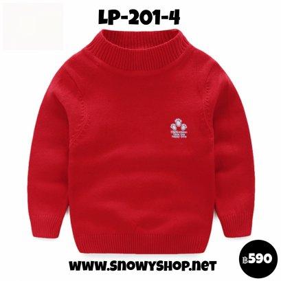 [พร้อมส่ง 100,120] [Lp-201-4] เสื้อไหมพรมเด็ก เป็นเสื้อไหมพรมสีแดงคอกลมผ้าหนานุ่มน่ารักมากๆ ใส่ได้ทั้งเด็กผู้หญิงและเด็กผู้ชายค่ะ