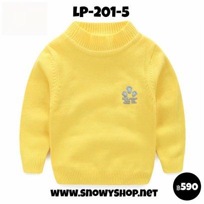 [พร้อมส่ง 100,110,120,130] [Lp-201-5] เป็นเสื้อไหมพรมสีเหลือง คอกลมผ้าหนานุ่มน่ารักมากๆใส่ได้ทั้งเด็กผู้หญิงและเด็กผู้ชายค่ะ