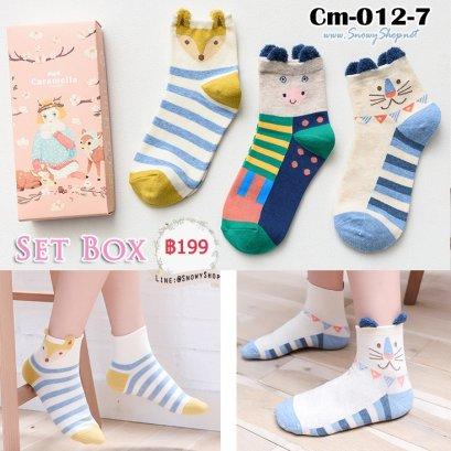 [พร้อมส่ง] [Cm-012-7] ถุงเท้ากันหนาวแมวขาวจิ้งจอกเหลืองน่ารัก 3คู่/กล่อง
