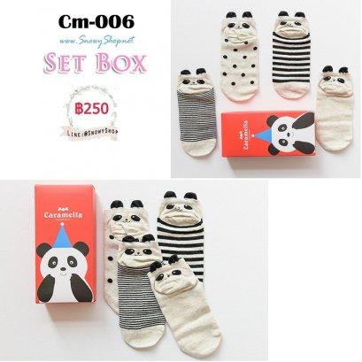 [พร้อมส่ง] [Cm-006] ถุงเท้ากันหนาวลายหมีแพนด้ามีหูน่ารักๆ ขายเป็นแพคๆละ 4 คู่ 4 ลายค่ะ