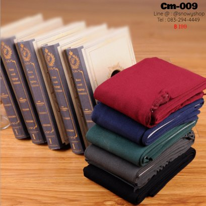 [พร้อมส่ง]  [Cm-009] เลกกิ้งกางเกง ใส่แล้วผ้าแนบขา ปลายเท้าเปิด ได้พร้อมกล่องสินค้าสวยๆ