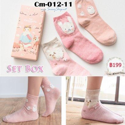 [พร้อมส่ง] [Cm-012-11] ถุงเท้ากันหนาวสีชมพูแกะ,ไก่น่ารัก 3คู่/กล่อง