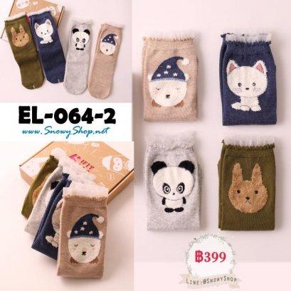 [*พร้อมส่ง] [EL-064-2] EL ถุงเท้าหนาลายสัตว์น่ารักระบาย ขายเป็นแพคๆละ 4 คู่ค่ะ