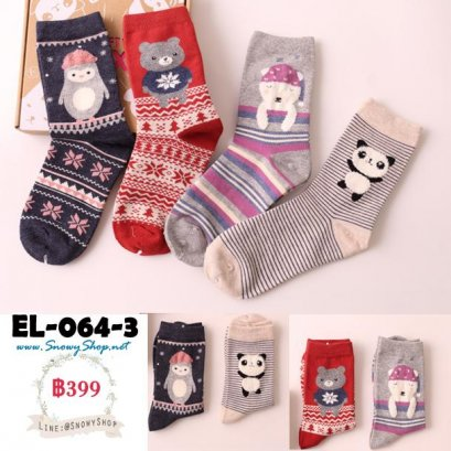 [*พร้อมส่ง] [EL-064-3] EL ถุงเท้าหนาลายสัตว์น่ารัก ขายเป็นแพคๆละ 4 คู่ค่ะ