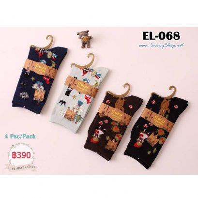 [พร้อมส่ง] [EL-068] ถุงเท้าแฟชั่นลายน่ารัก มี 4 สี / 1 Pack