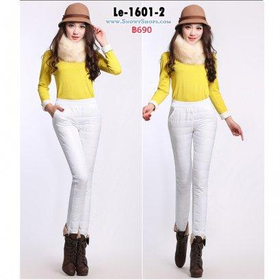 [พร้อมส่ง S,M,L,XL,2XL,3XL] [Le-1601-2] กางเกงใส่เล่นหิมะสีขาวของผู้หญิง เอวยืด ใส่กันหนาวติดลบได้ค่ะ