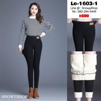 [พร้อมส่ง S,M,L,XL,2XL,3XL,4XL,5XL,6XL] [Le-1603-1] กางเกงลองจอนผู้หญิงสีดำ ผ้าคอตตอนยืด ซับขนหนากันหนาวดีมาก ผ้ายืดหยุ่นได้เยอะ ใส่สบาย