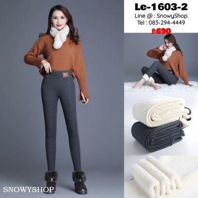 [พร้อมส่ง S,M,L,XL,2XL,3XL,4XL,5XL,6XL] [Le-1603-2] กางเกงลองจอนผู้หญิงสีเทา ผ้าคอตตอนยืด ซับขนหนากันหนาวดีมาก ผ้ายืดหยุ่นได้เยอะ ใส่สบาย