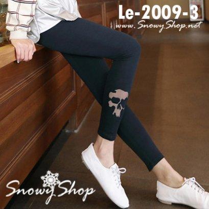 [[PreOrder]] [Le-2009-3] Leggings เลคกิ้งกางเกงสีน้ำเงินลายหัวกระโหลก