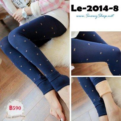[พร้อมส่ง] [Le-2014-8] Leggings ลองจอนกันหนาวสีน้ำเงินลายโบว์ข้างในซับขนกันหนาวหนาสีครีมค่ะ