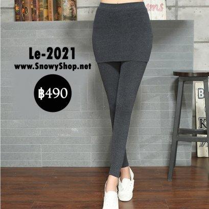 [พร้อมส่ง L 2XL] [Le-2021] Leggings เลคกิ้งติดกระโปรงสีเทาเข้ม เป็นกระโปรงทรง A ผ้าหนาสวยมากๆ แนะนำค่ะ