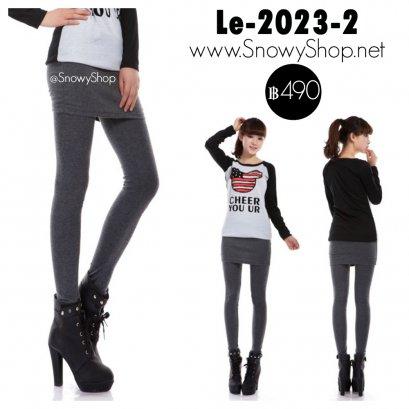 [พร้อมส่ง S M L XL 2XL 3XL] [Le-2023-2] เลกกิ้งติดกระโปรงสีเทาเข้ม ผ้าคอตตอนเป็นกระโปรงทรง A ใส่สบายมากๆ