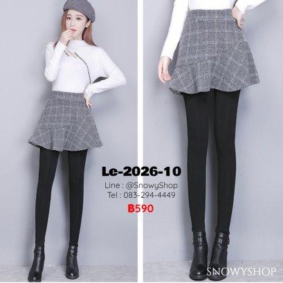 [พร้อมส่ง M,L,XL,2XL,3XL] [Le-2026-10]  Leggings Longjohn เลคกิ้งกางเกงสีเทา กระโปรงระบาย  กางเกงเลกกิ้งจะซับขนกันหนาวด้วยผ้าวูลด้านใน