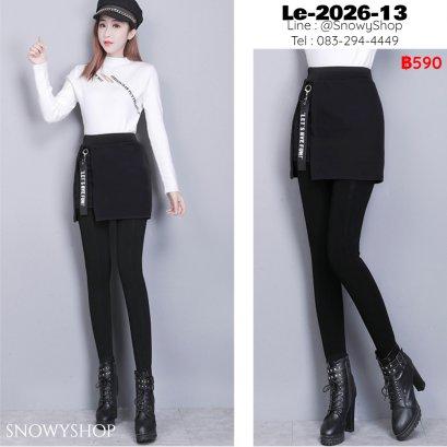 [พร้อมส่ง M,L,XL,2XL,3XL] [Le-2026-13]  Leggings Longjohn เลคกิ้งกางเกงสีดำ กระโปรงมีสายห้อย  กางเกงเลกกิ้งจะซับขนกันหนาวด้วยผ้าวูลด้านใน