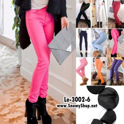 [พร้อมส่ง 27,29,31] [Le-3002-6] กางเกงยีนส์ลองจอนกันหนาวสีชมพูเข้ม บุขนกันหนาวด้านใน