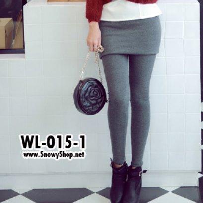 [*พร้อมส่ง M,L ] [WL-015-1] Leggings เลคกิ้งติดกระโปรงสีเทาเข้มผ้าวูลกันหนาวได้ สวยมากๆ แนะนำค่ะ