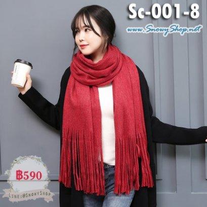 [[PreOrder]] [ผ้าพันคอ] [Sc-001-8] Scarf ผ้าพันคอไหมพรมขนนิ่มสีแดงสด ปลายพู่ ผ้าผืนยาวใส่คลุมกันหนาว