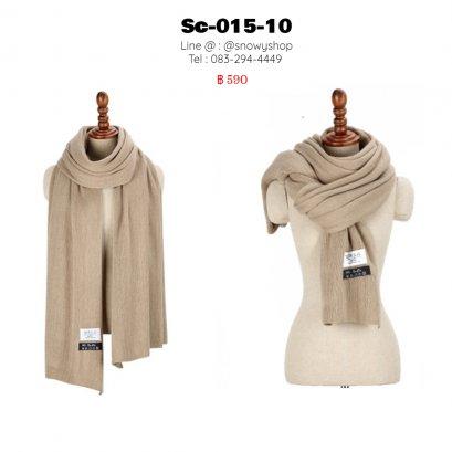 [พร้อมส่ง] [Sc-015-10] Scarf ผ้าพันคอวูลกันหนาวสีครีม ผ้าผืนยาว เนื้อผ้านุ่ม รุ่นนี้ผ้าไม่หนามากคะ