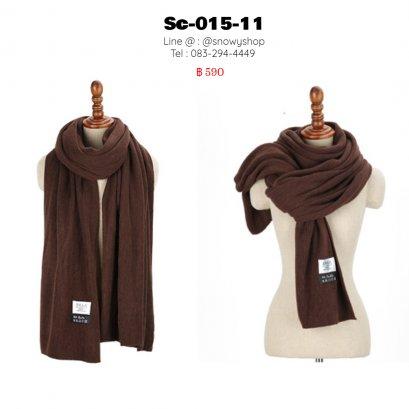 [พร้อมส่ง] [Sc-015-11] Scarf ผ้าพันคอวูลกันหนาวสีน้ำตาล ผ้าผืนยาว เนื้อผ้านุ่ม รุ่นนี้ผ้าไม่หนามากคะ