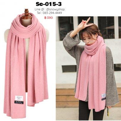 [พร้อมส่ง] [Sc-015-3] Scarf ผ้าพันคอวูลกันหนาวสีชมพูอ่อน ผ้าผืนยาว เนื้อผ้านุ่ม รุ่นนี้ผ้าไม่หนามากคะ