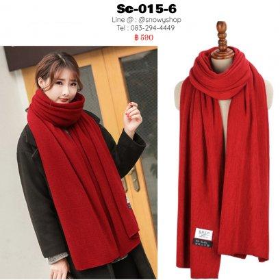 [พร้อมส่ง] [Sc-015-6] Scarf ผ้าพันคอวูลกันหนาวสีไวด์แดง ผ้าผืนยาว เนื้อผ้านุ่ม รุ่นนี้ผ้าไม่หนามากคะ