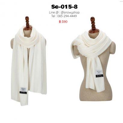 [พร้อมส่ง] [Sc-015-8] Scarf ผ้าพันคอวูลกันหนาวสีขาว ผ้าผืนยาว เนื้อผ้านุ่ม รุ่นนี้ผ้าไม่หนามากคะ