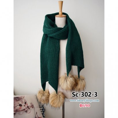 [พร้อมส่ง] [Sc-302-3] Scarf ผ้าพันคอไหมพรมสีเขียว ผ้าถักไหมพรมเนื้อฟูนุ่ม ปลายจุกสีน้ำตาล
