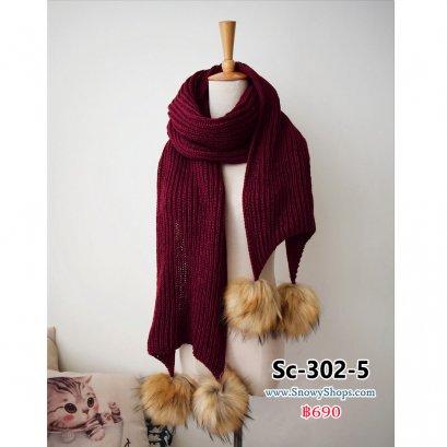 [พร้อมส่ง] [Sc-302-5] Scarf ผ้าพันคอไหมพรมสีแดง ผ้าถักไหมพรมเนื้อฟูนุ่ม ปลายจุกสีน้ำตาล