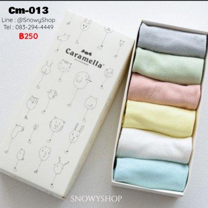 [พร้อมส่ง] [Cm-013] ถุงเท้าสั้น มี 6 สีในกล่อง