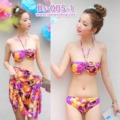 [[พร้อมส่ง]] [ชุดว่ายน้ำ] [Bs-005-1] Bikiniสีม่วงลายผูกคอ กางเกงลายม่วง ผ้าซีฟองแพทเทิลเดียวกัน (ชุด 3 ชิ้น)