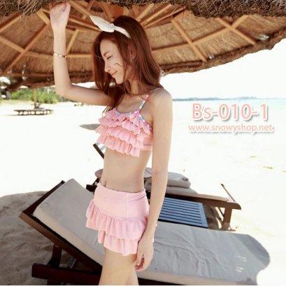[[พร้อมส่ง]] [ชุดว่ายน้ำ] [Bs-010-1] Bikiniสีชมพูสว่างสายเดี่ยวหน้าอกระบายชั้น กางเกงว่ายน้ำ พร้อมกระโปรงระบายชั้น (ชุด 3 ชิ้น)