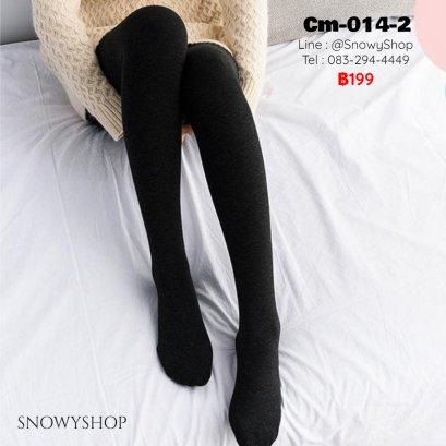 [พร้อมส่ง] [Cm-014-2] เลกกิ้งกางเกงสีเทาเข้ม ปลายเท้าหุ้ม  ผ้ายืดหยุ่นอย่างดี สำหรับเด็ก
