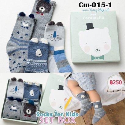 [พร้อมส่ง M(3-5ปี) L(5-8ปี) XL(8-12ปี)] [Cm-015-1] ถุงเท้าเด็กแฟชั่นลายการ์ตูนน่ารัก 4คู่/กล่อง