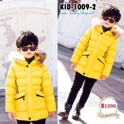 [PreOrder] [KID-1009-2] เสื้อโค้ทกันหนาวเด็กสีเหลือง บุขนกันหนาวหนาใส่ติดลบ มีหมวกฮู้ด ด้านหลังพิมพ์ลายการ์ตูน