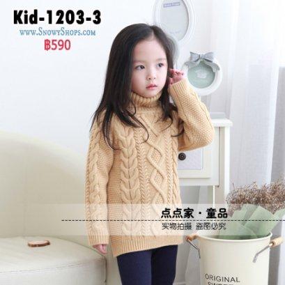 [PreOrder] [KID-1203-3] เสื้อไหมพรมคอเต่าเด็ก เนื้อผ้าหนานุ่ม ใส่กันหนาวติดลบได้เลยค่ะ