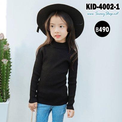 [PreOrder] [KID-4002-1] เสื้อไหมพรมคอสูงเด็กสีดำ ผ้าหนาและนิ่มมากใส่สบาย