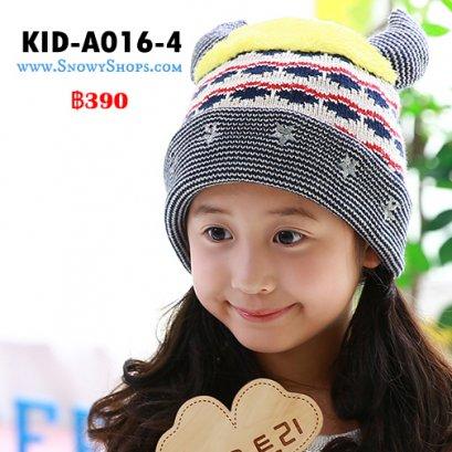 [พร้อมส่ง] [Kid-A016-3] หมวกไหมพรมเด็กกันหนาวสีน้ำเงินลายแดง มีเขา ใส่กันหนาว